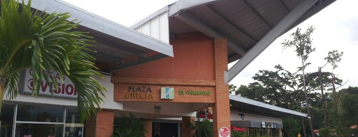 Plaza Grecia is one of Best places in Grecia, Costa Rica.