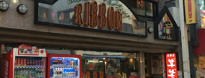 ゲームリボン is one of beatmania IIDX 設置店舗.