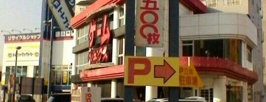 ベネクス 浦和店 is one of beatmania IIDX 設置店舗.