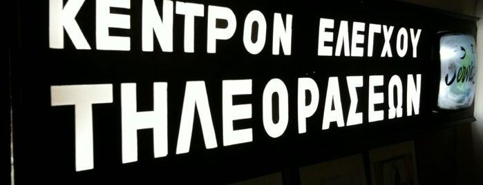 Athens best cozy jazzy spots