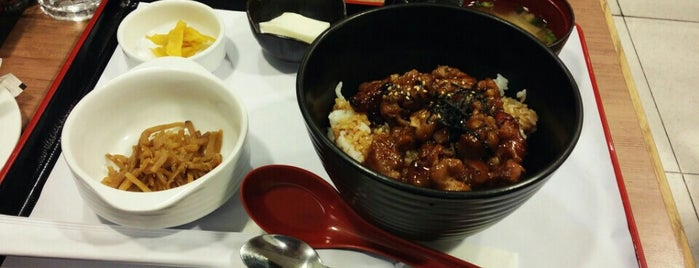 Bee Japanese Curry Shop is one of Japan Style日式.