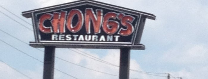 Chong's is one of Paducah.