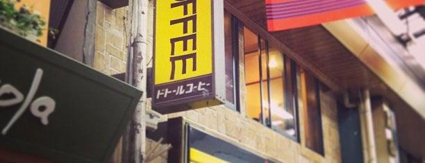 ドトールコーヒーショップ 大宮一番街店 is one of 飲食店.