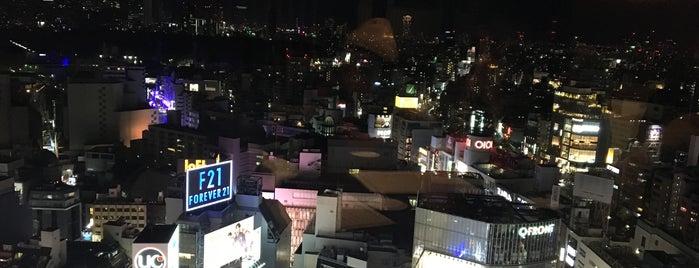 日本料理 旬彩 渋谷エクセルホテル東急 is one of Mon Carnet de bord.