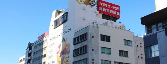パセラリゾーツ AKIBAマルチエンターテインメント is one of ライブハウス.