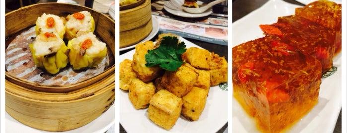 Tim Ho Wan (添好運) is one of Sydney Asian Eats.