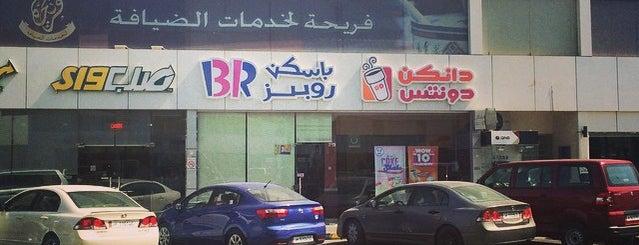 Subway is one of My Doha..