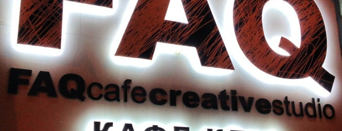 FAQ-Cafe Creative Studio is one of Caffe.