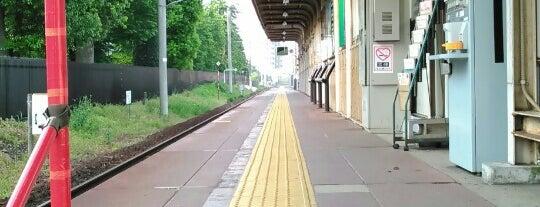 Tōkai-Gakuen-mae Station is one of 豊肥本線.