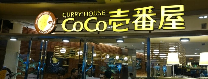 CoCo ICHIBANYA Curry House is one of Good Food In Jkt.