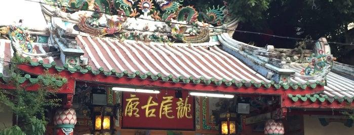 ศาลเจ้า เล่ง บ๊วย เอี๊ยะ (Leng Buia Ia Shrine) is one of M-TH-18.
