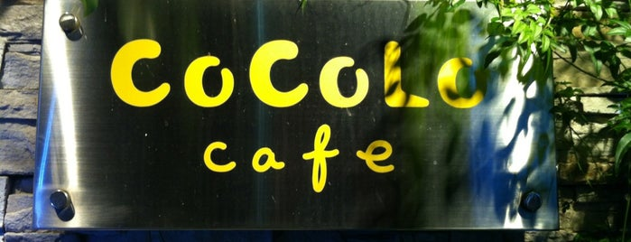 CoCoLo cafe is one of カフェ.