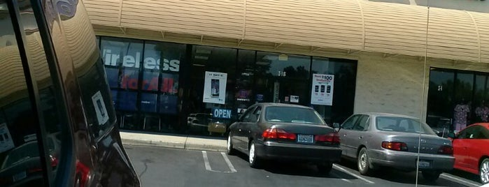 MetroPCS is one of MetroPCS Corporate Store Locations.