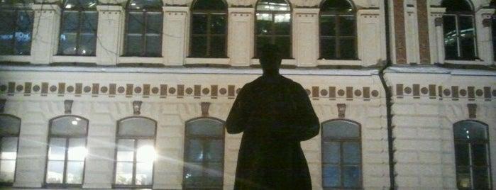Albert Edelfeltin muistopatsas is one of Patsaat ja muistomerkit.