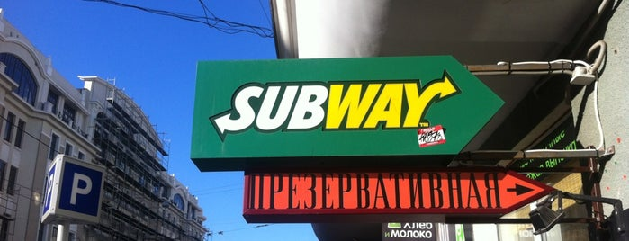 Subway is one of Caffe.