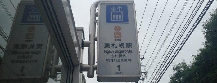 Higashi Sapporo Station (T12) is one of 札幌市営地下鉄 東西線.
