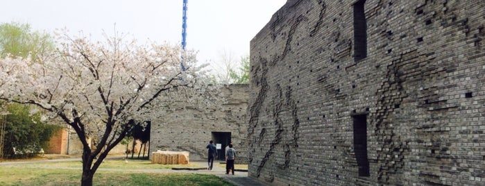 Three Shadows Art Centre is one of Art venues in China.