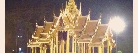 มหาวิทยาลัยรามคำแหง (Ramkhamhaeng University) is one of Law Enforcement.