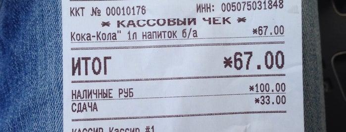 "Ресторан ""Европа"" is one of Едальни."