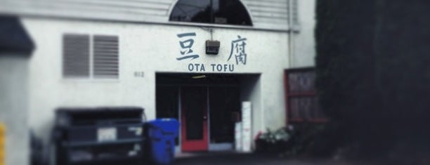 OTA Tofu is one of PDX To-Do.