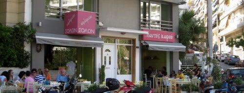 Καλαμάκι Σόλων is one of Top picks for Food & Drink Shops.