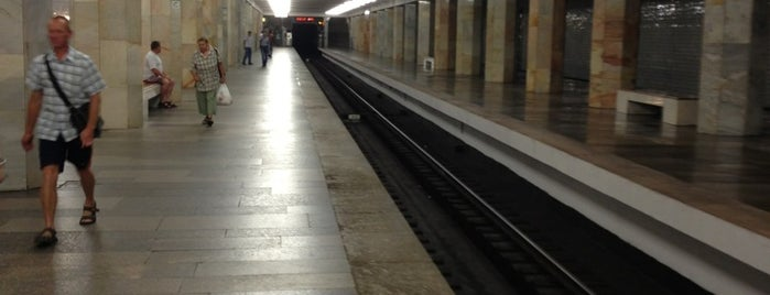 metro Polezhayevskaya is one of Complete list of Moscow subway stations.