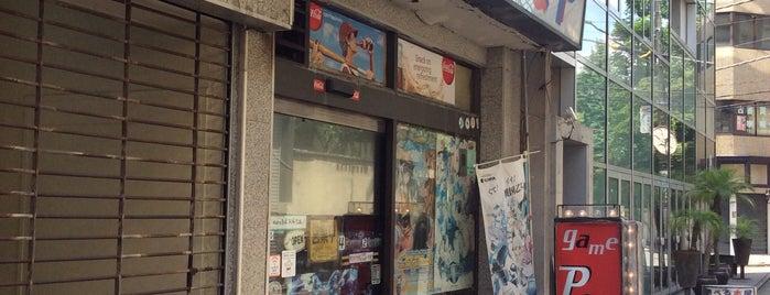 ゲーム P&P is one of beatmania IIDX 設置店舗.