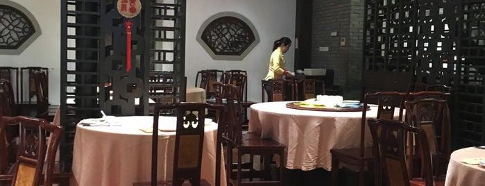 功德林 | Godly (Gongdelin) is one of Shanghai.