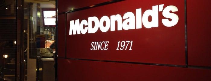 McDonald's is one of うMY店.