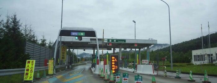 豊浦IC is one of 道央自動車道.