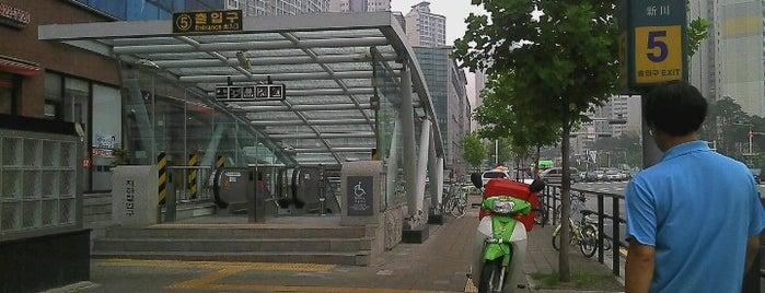 신천역 (Sincheon Stn.) is one of Subway Stations in Seoul(line1~4 & DX).