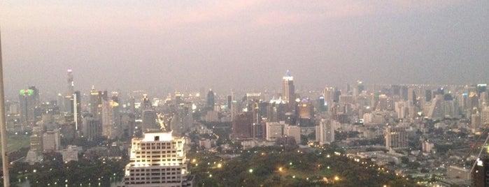 Vertigo is one of Favourite Rooftop Bars of the World.