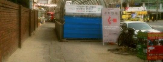 문래역 (Mullae Stn.) is one of Subway Stations in Seoul(line1~4 & DX).