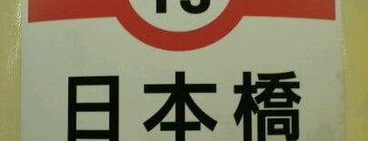 Asakusa Line Nihombashi Station (A13) is one of Station.