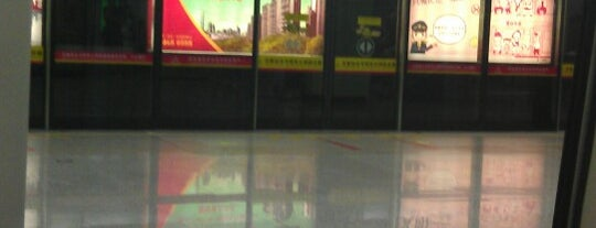 Xiaogang Metro Station is one of 廣州 Guangzhou - Metro Stations.