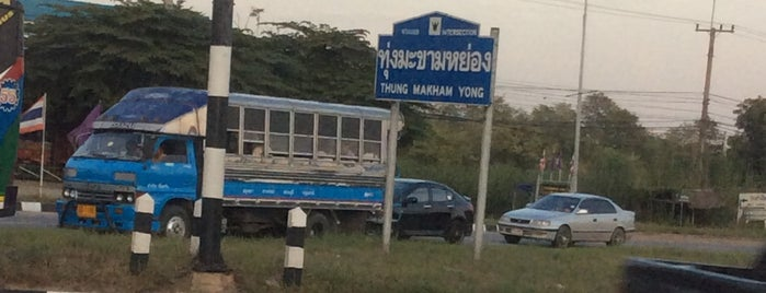 แยกทุ่งมะขามหย่อง (Thung Makham Yong Intersection) is one of Bkk - Lopburi Way.