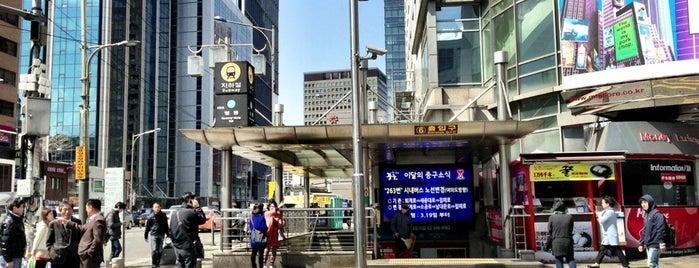 명동역 (Myeong-dong Stn.) is one of Subway Stations in Seoul(line1~4 & DX).