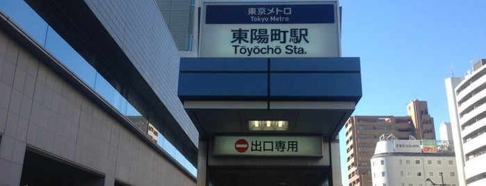 東陽町駅 (Toyocho Sta.) (T14) is one of Station.