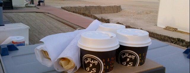 Chapati & Karak | چباتي وكرك is one of My Doha..