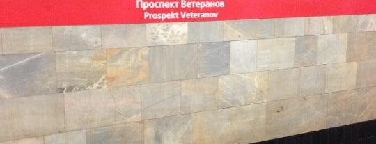 metro Prospekt Veteranov is one of Метро Санкт-Петербурга.