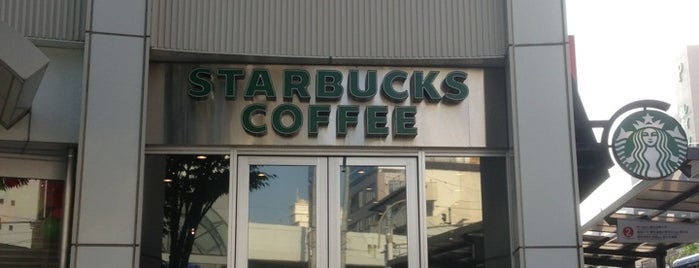 Starbucks Coffee 藤が丘effe店 is one of スターバックス.