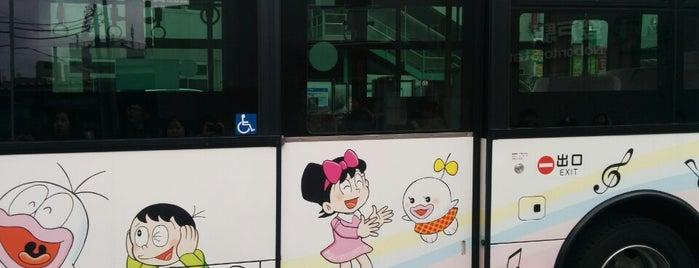 藤子・F・不二雄ミュージアム シャトルバス乗り場 is one of etc3.