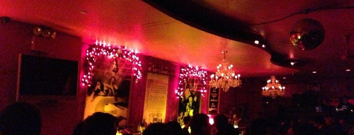 R Bar is one of Must-visit Bars in New York.