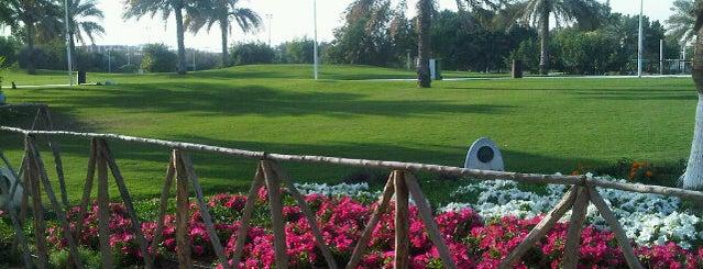 Dahl Al Hamam Park is one of My Doha..