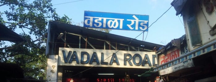 Wadala Railway Station is one of Train station.