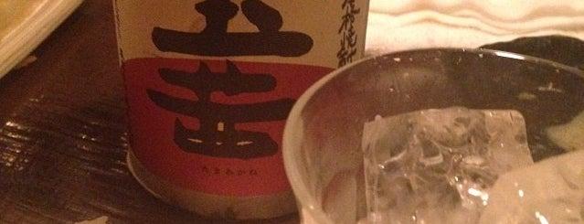焼酎バー 駅馬車 is one of 谷根千.