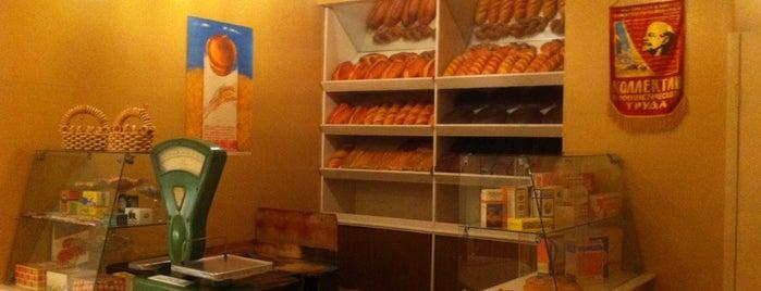 Музей хлеба is one of Питер.
