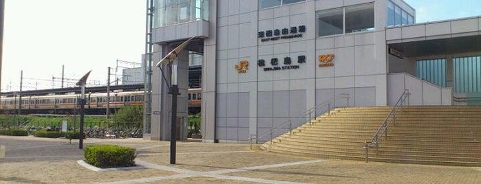 Biwajima Station is one of JR線の駅.