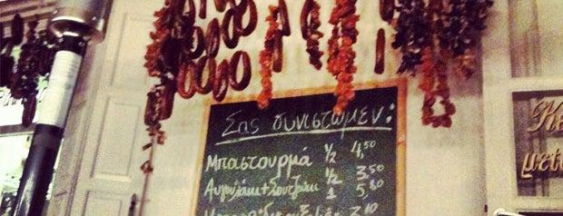 Μπαρμπαδήμος is one of φαγητο.