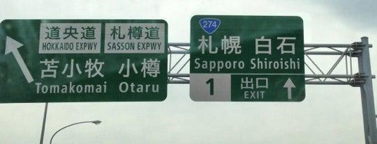 札幌JCT is one of 道央自動車道.